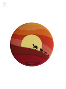 Camel Sunset Badge